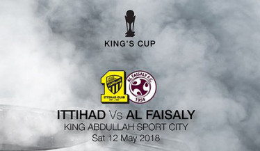 King Cup 2018