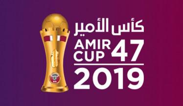 Emir Cup 2019