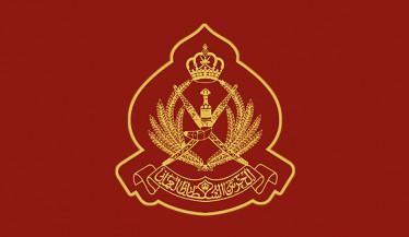 Royal Guard of Oman Annual Day