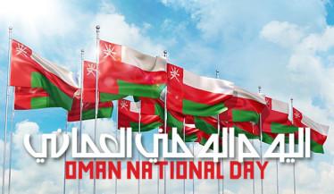 Oman National Day 2019
